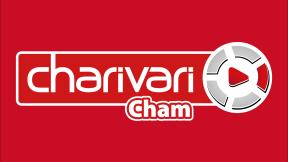 charivari Cham Logo